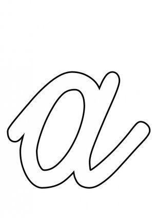 Строчные маленькие буквы
