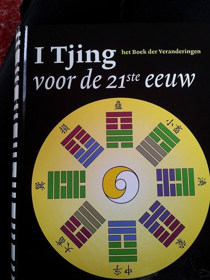 De I Tjing leert dat alles steeds in verandering is. Heb je ook nog iets aan zo'n oud boek in deze tijd?