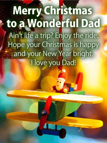 18 best christmas cards for father images on pinterest anniversary to a wonderful dad christmas wishes card dads teach us to enjoy the journey birthday greeting m4hsunfo