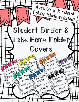 Homework Folder Designs Winners - image 9
