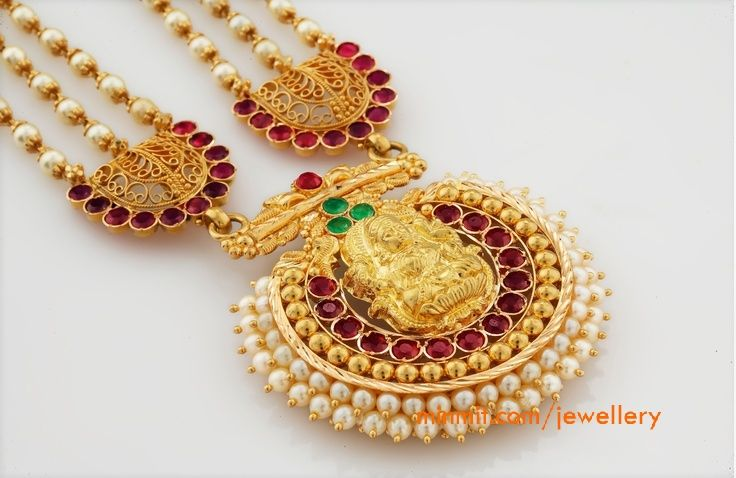 pearl necklace with ruby pendant