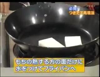 雑学 【料理】 おいしいパック餅の食べ方