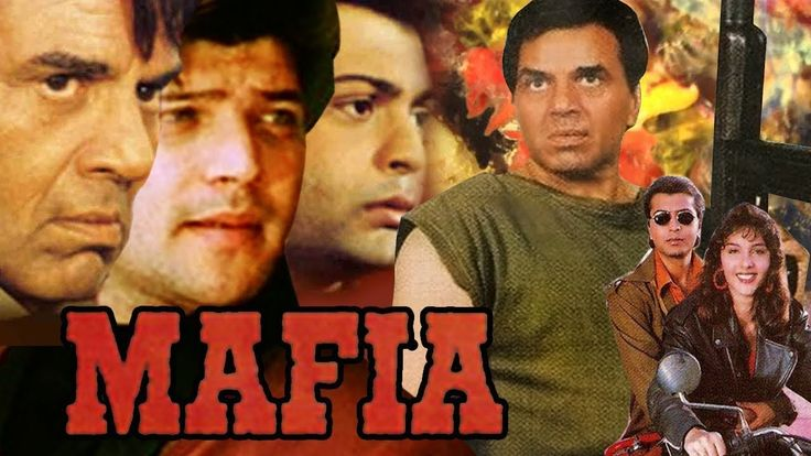 Free Mafia (1996) Full Hindi Action Movie | Dharmendra, Aditya Pancholi, Somy Ali Watch Online watch on  https://www.free123movies.net/free-mafia-1996-full-hindi-action-movie-dharmendra-aditya-pancholi-somy-ali-watch-online/
