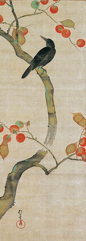 酒井抱一. Sakai Hōitsu (1762-1828), crow in persimmon tree (the tenth month). One of a series: Birds and Flowers of the Twelve Months. Japanese hanging scroll. Nineteenth century. Etsuko and Joe Price Collection.