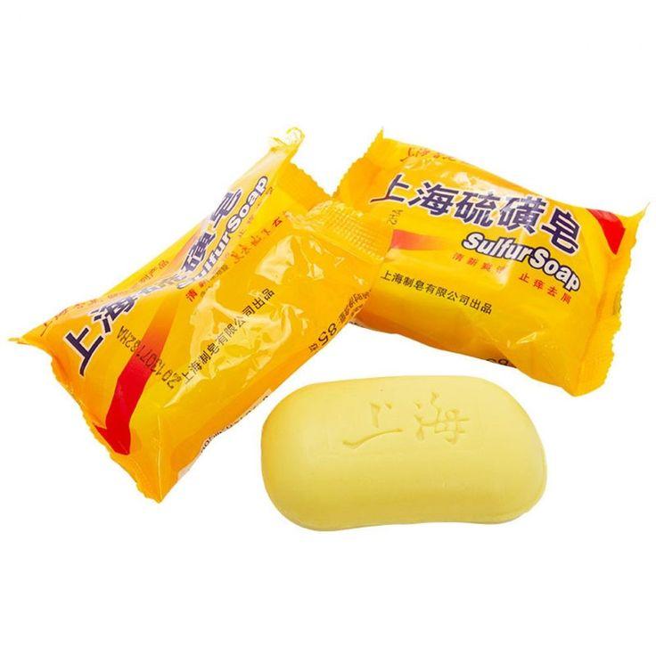 Sulfur Soap Anti Fungus Acne Psoriasis Seborrhea Eczema Healthy Skin Conditions #Unbranded