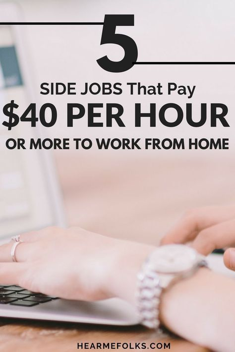 5 Real Work from Home Jobs to Make Up to $47/hr – Lacey Rahn