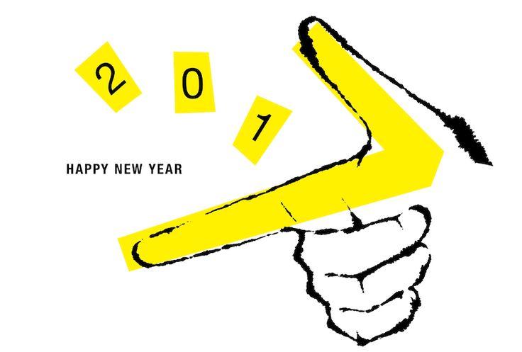 年賀状2017 No.06: Bang! Bang! 2017 | 2017年賀状デザイン・ポストカードデザイン- INDIVIDUAL LOCKER