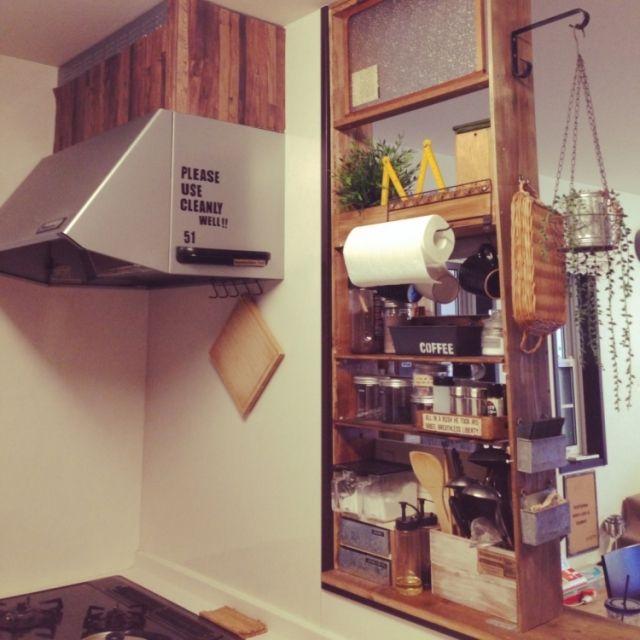 キッチンカウンター上の棚/手作り/セリア/リメイク/かっこ良くしたい/DIY…などのインテリア実例 - 2014-10-20 10:34:04 | RoomClip(ルームクリップ)