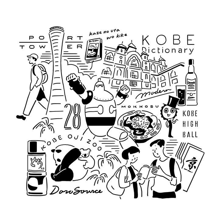 Works   Ryo Kaneyasu 金安 亮   Creator   Illustration   Japan   ubies