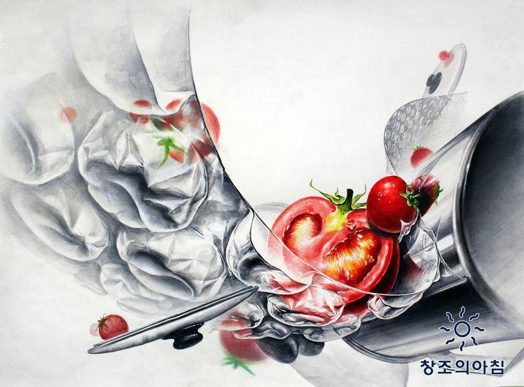 기초디자인 건국대 기디 입시미술 기초디자인 개체묘사 일러스트 디자인 에어캡 토마토 냄비 쇠질감