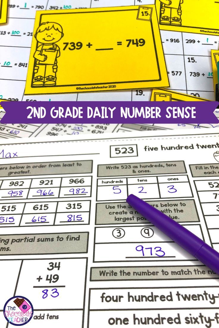 Place Value and Number Sense Worksheets \u0026 Activities for 2nd Grade Math  Month 5   Number sense worksheets [ 1104 x 736 Pixel ]