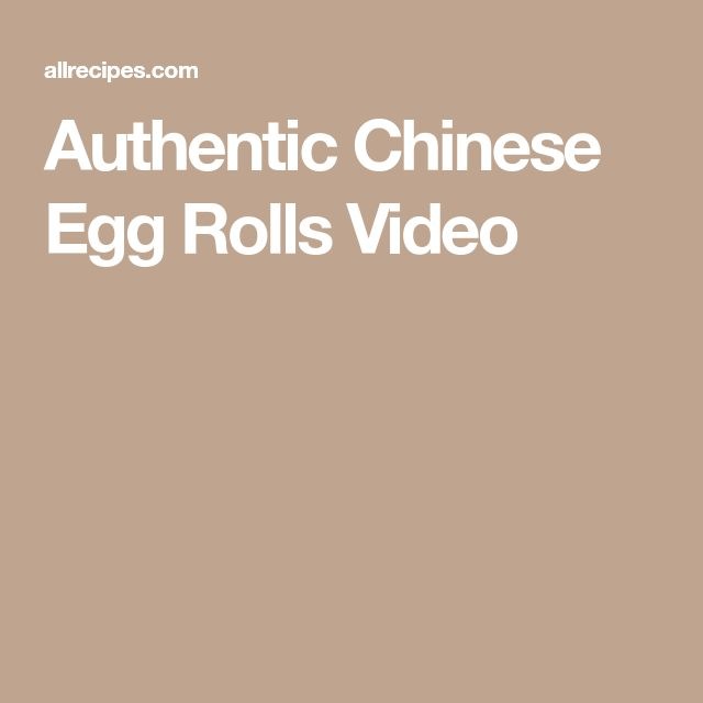 Authentic Chinese Egg Rolls Video