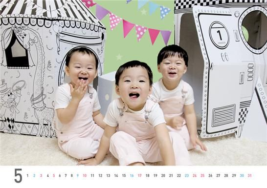 Pink dungarees over white teeshirts | Happy Family the theme for month of May for #SongTriplets 2015 calendar #DaehanMingukManse #Daehan #Minguk #Manse