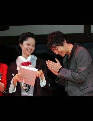 "NHK 2008 Taiga Drama Atsuhime ""篤姫"": 堺雅人 Sakai Masato & 宮崎あおい Miyazaki Aoi"