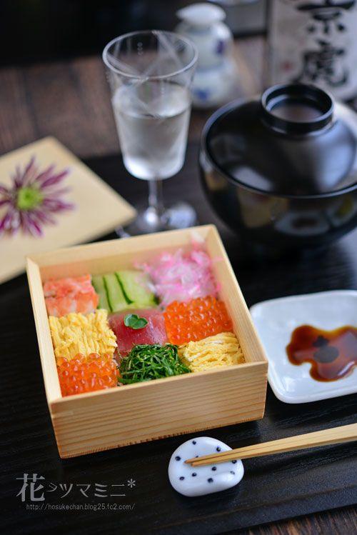 「モザイク寿司」 - 花ヲツマミニ