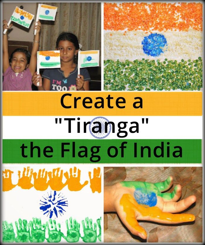 Flag of India Crafts.     #India #Indian #culture #art #children #craft #Tiranga #flag #school #students #day #home #family #kids #handprint #international #multicultural #summer #reading #NRI #teaching #preschool #kindergarten #elementary