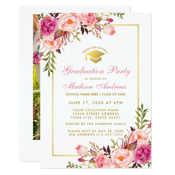 pink gold graduation party invite back photo custom office party