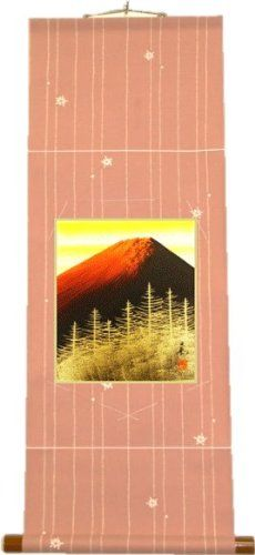 Kimono(pink color) made Japanese scroll and 5 sets of fancy paper