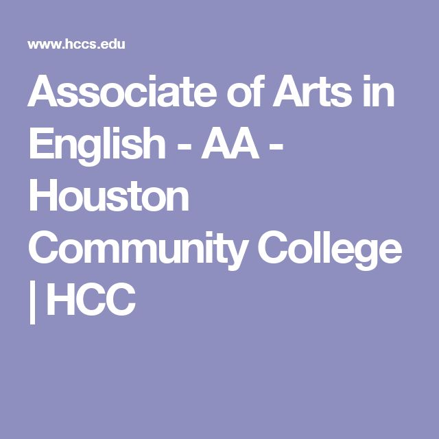 Associate of Arts in English - AA - Houston Community College | HCC