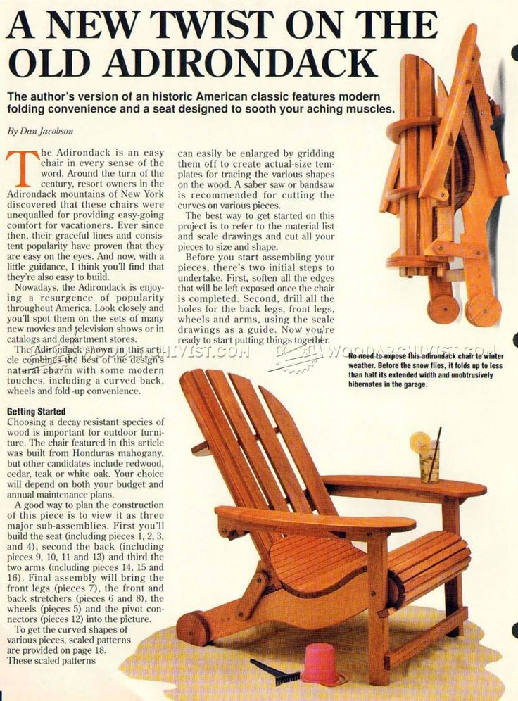 #974 Folding Adirondack Chair Plans - Outdoor Furniture Plans and Projects