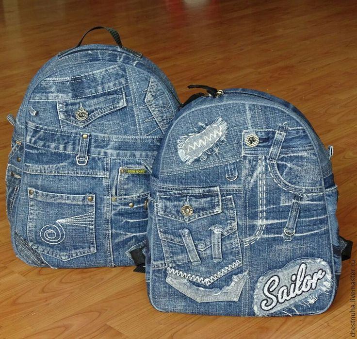 Купить или заказать Рюкзак джинсовый 'Denim style' в интернет-магазине на Ярмарке Мастеров. Для тех , кто любит джинсовые рюкзаки! Они смотрятся очень стильно. При этом они вместительные, удобные и практичные. Стильный джинсовый рюкзак, будет удобен и в городе и в загородных путешествиях! Большое количество карманов упорядочат ваши вещи и документы.Лямки регулируются по длине, застежки-молнии надежно укроют содержимое рюкзака. А главное: ни у кого такого не будет!