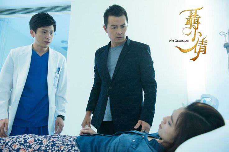 Nie Xiao Qian, Cast  Annie Chen, Mo Tzu Yi, Damian Lau - brigitte k chen h ndler