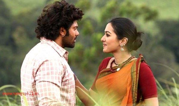 Otha Paarvaiyil Kadamban Tamil Movie mp3 Songs Free Download.Kadamban is an Indian Tamil Movie. Download Kadamban Tamil Movie songs and enjoy.