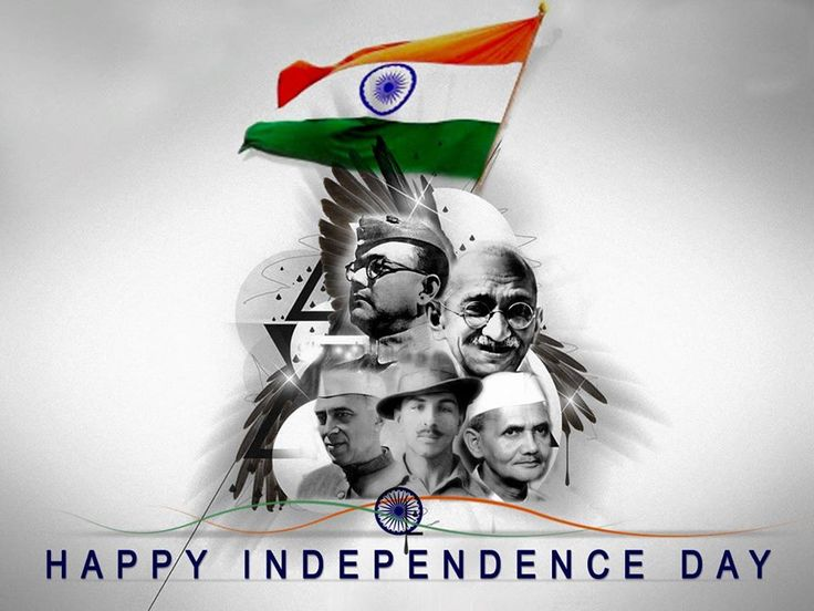 71st Independence Day Quotes And Images in Hindi and English. We are providing Best Quotes And Images of Indian Independence Day 2017