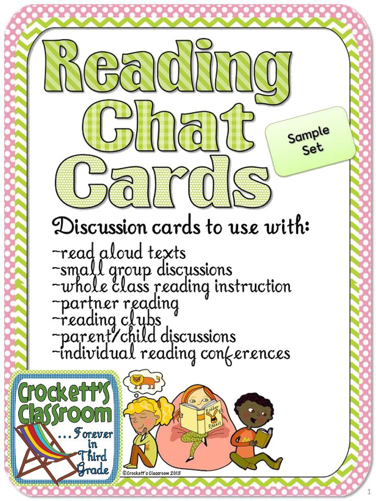 Reading Chat Cards---Free Sample