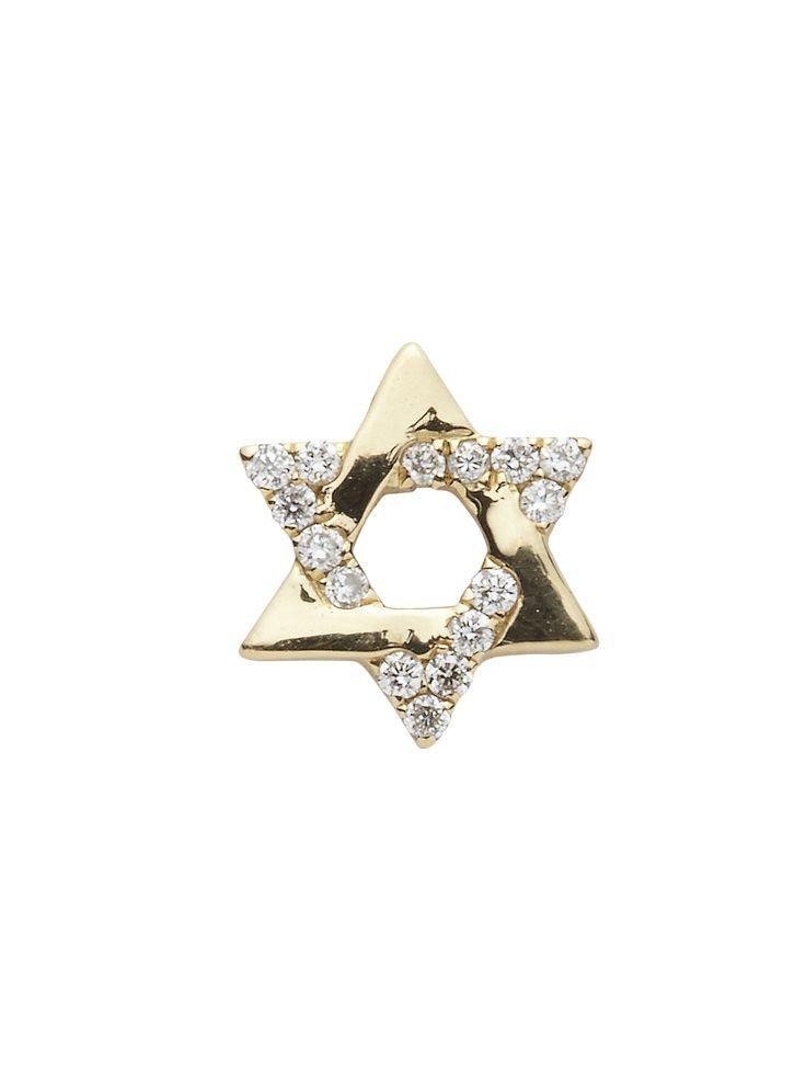 Soho Gem - Loquet Charm | Diamond Star of David, $450.00 (http://www.sohogem.com/loquet-charm-diamond-star-of-david/)