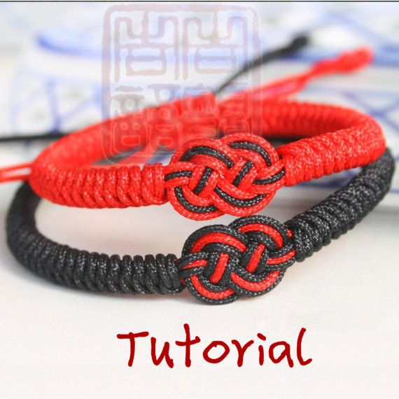 eBook  Circle of Love  A Tutorial to Chinese knot bracelet