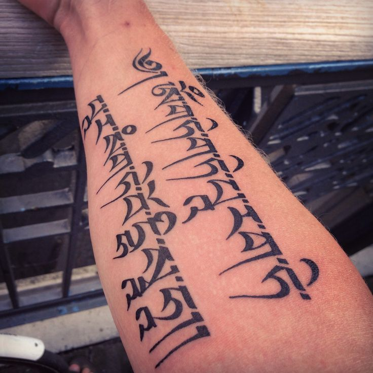 98 best images about Tibetan script tattoos on Pinterest ...