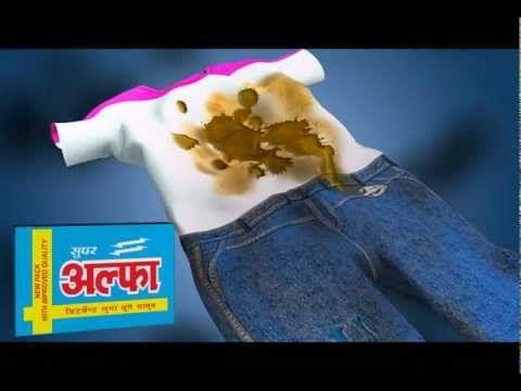 Alpha Detergent Cake & Dish Wash - YouTube