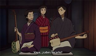 Shouwa capítulo 3 - redanimes