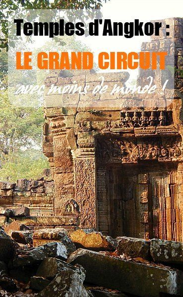 Plutôt que de se jeter sur le temple d'Angkor dès 9 h du matin, comme les sept autres millions de touristes quotidien, on a décidé d'aller visiter les autres temples de la région, tout au long d'un circuit de 12 km. Et pour être encore plus malin, on a pris le circuit… à l'envers. Comme ça, on a passé une première journée à visiter les temples d'Angkor… plutôt tranquille. C'est parti pour le grand circuit !