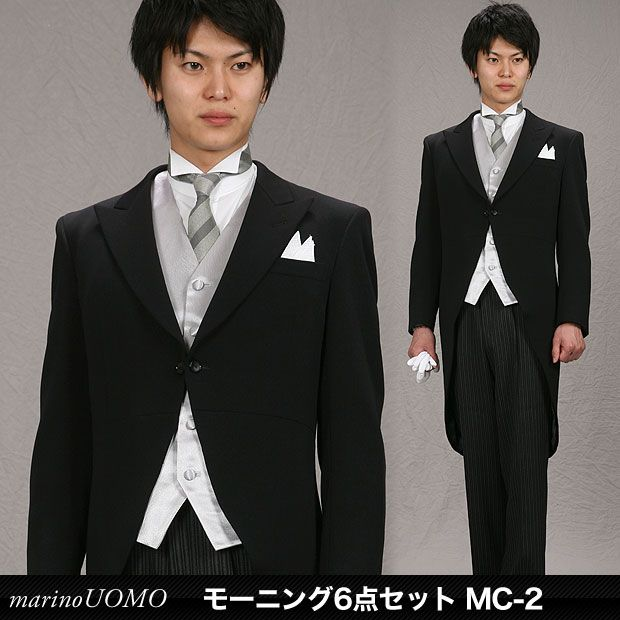 japanese tuxedo | モーニング6点セット!【ネクタイ、手袋 ...