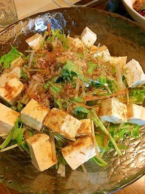 「簡単☆豆腐と水菜のサラダ」サッパリ、ごまドレッシングの簡単サラダです(*^^*)【楽天レシピ】