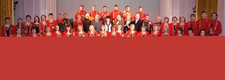 Русский народный оркестр костюмы