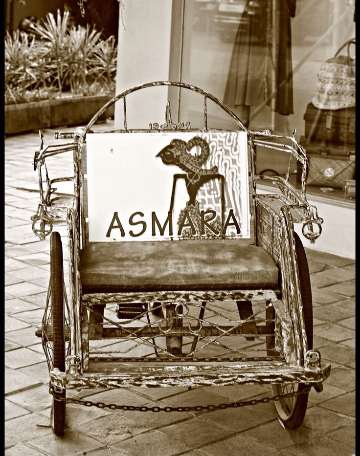 Asmara: A 6 minute walk from Ayatana is this hip Boutique.