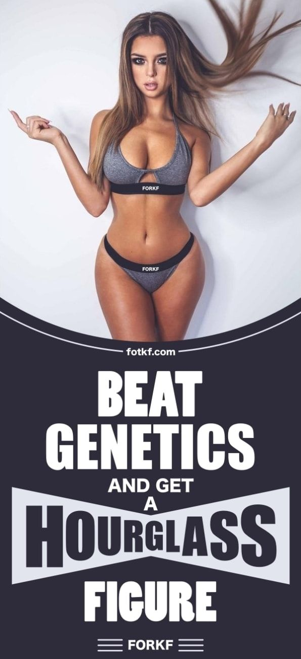 How To Beat Genetics To Get A Hourglass Figure • ForkFeed