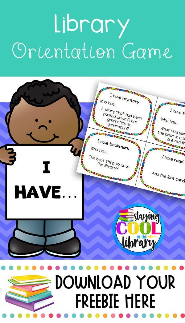 I Have Who Has Library Orientation Game Freebie Library