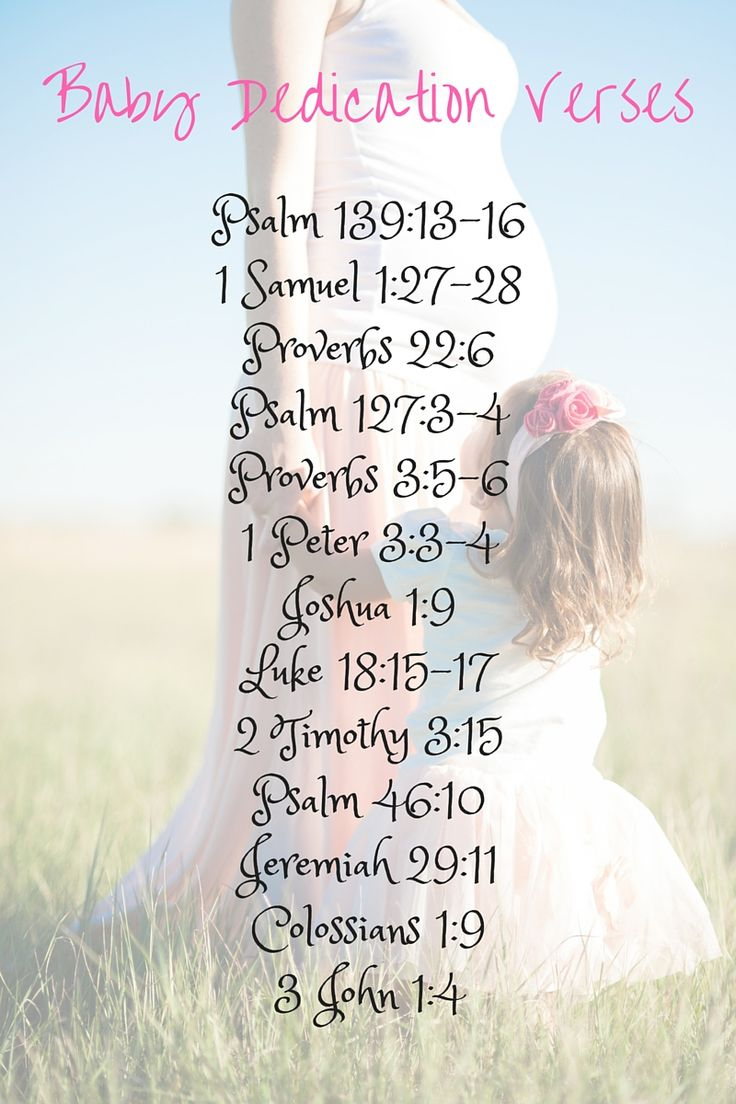 Dedication, Baptism, or Christening verses for child