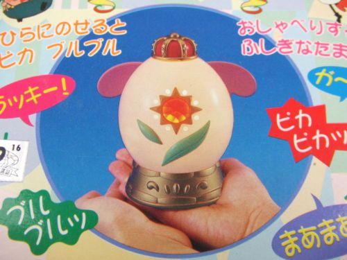 Ai to Yuuki no Pig Girl Tonde Buurin - [Ai wa …