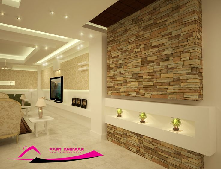 Residential Design Mr. Esfandiari