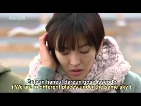 Don't Forget by Baek Ji Young (english sub) - IRIS starring Kim