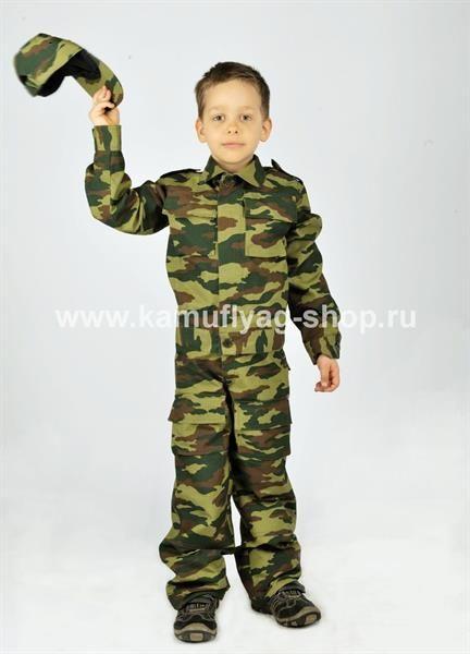 Камуфляжный костюм для ребёнка продажа