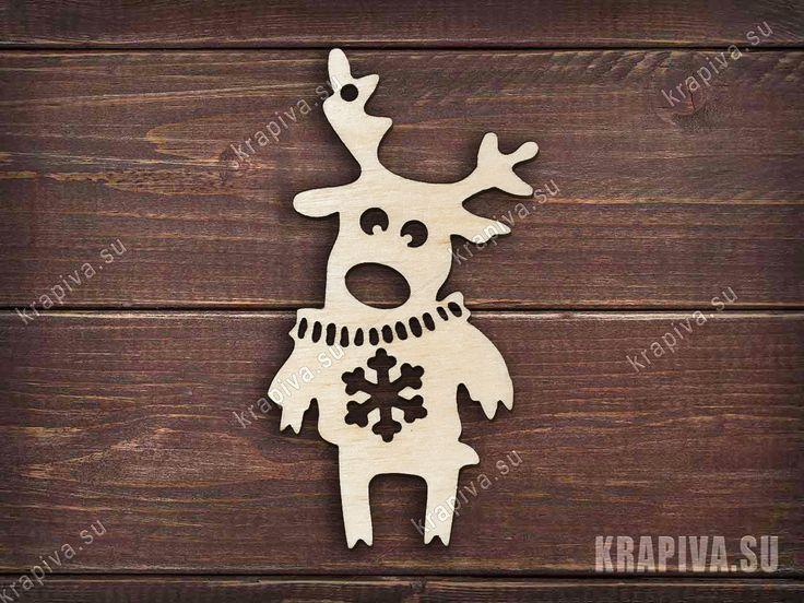 Олень №4  елочная игрушка, игрушка, подарок, на елку, новый год, ёлочная игрушка, елка, ёлка, заготовка, дерево, елочные украшения, декупаж, новогодний декор, новогодние игрушки, подарки, christmas, new year, christmas tree, олень, deer