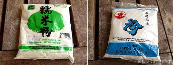 difference between mochiko and glut rice flour