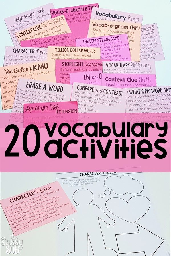 Are you looking to spice up your vocabulary instruction? These vocabulary activities are PERFECT for whole group or small group instruction! Students will work with their vocab words interactively in a fun and engaging way!  || Ideas and inspiration for teaching GCSE English || www.gcse-english.com ||
