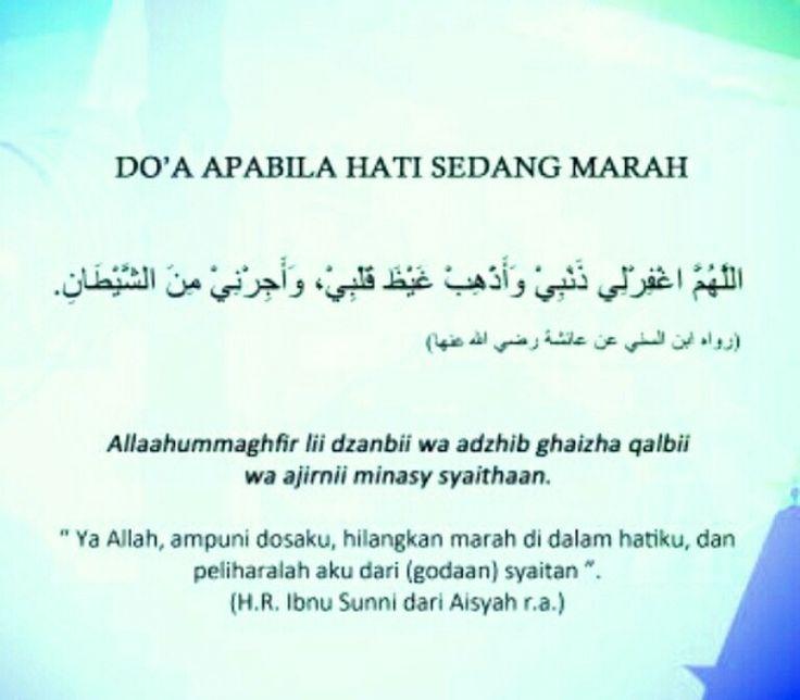 Doa sedang marah (Aisyah r.a.)